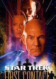 Постер Звездный путь: Первый контакт