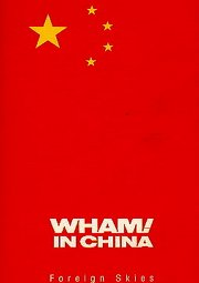 Постер Wham! in China: Foreign Skies