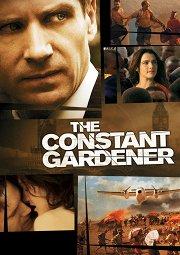Постер Преданный садовник