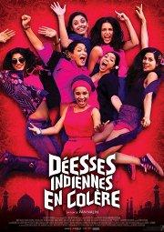 Постер Рассерженные индийские богини