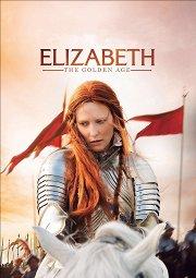 Постер Елизавета: Золотой век