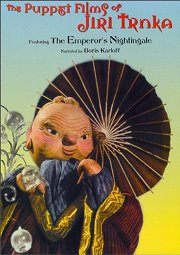 Постер Соловей императора