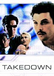 Постер Взлом