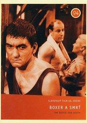 Постер Боксер и смерть