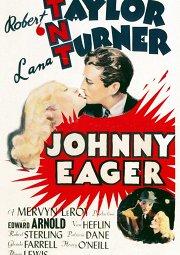 Постер Джонни Игер