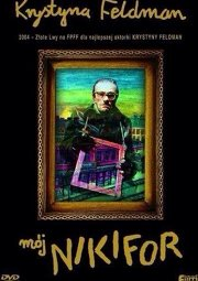 Постер Мой Никифор
