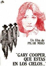 Постер Гэри Купер, который на небесах
