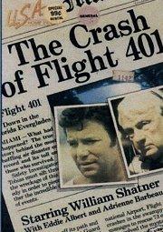 Постер Крушение рейса 401