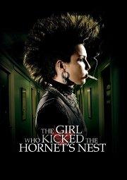 Постер Девушка, которая взрывала воздушные замки