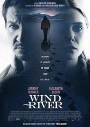 Постер Ветреная река