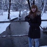 Фото Татьяна Мармышева