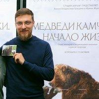 Фото Николай Астахов