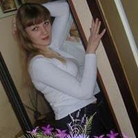 Фото Светлана маслакова
