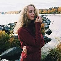Фото Татьяна Бекетова