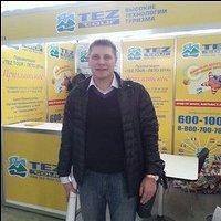 Фото Сергей Маляренко