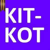 Фото Kit Kot