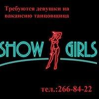 Фото Strip-Bar Showgirls