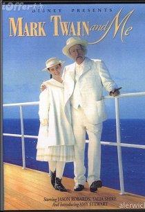 Марк Твен и я