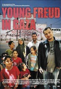 Юный Фрейд из Газы
