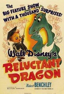 Несговорчивый дракон