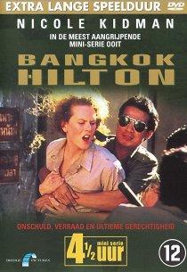 Бангкок-Хилтон