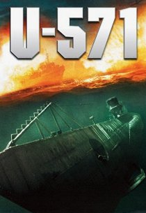 Подводная лодка U-571