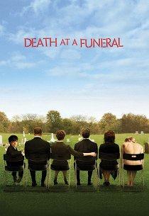 Смерть на похоронах