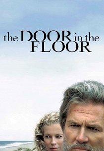 Потайная дверь