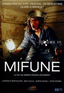 Последняя песнь Мифуне