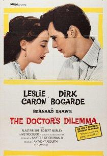 Дилемма доктора