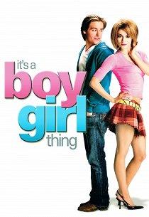Мальчик в девочке