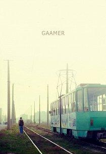 Гамер