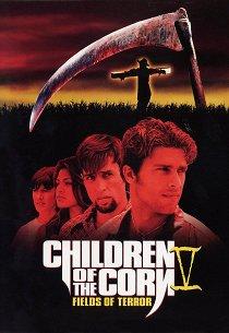 Дети кукурузы-5: Поле криков