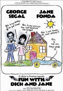 Забавные приключения Дика и Джейн