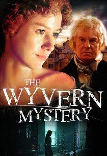 Тайна поместья Уиверн