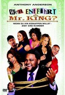 Выкупить Кинга