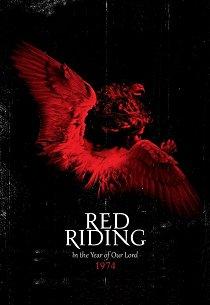 Красный райдинг: 1974