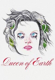Королева Земли