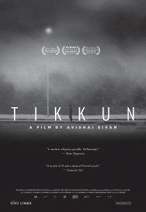 Тиккун