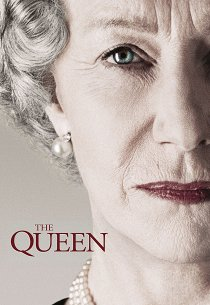 Королева