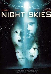 Ночные небеса