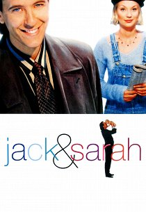 Джек и Сара