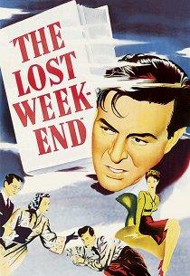 Потерянный уикенд