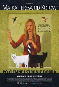 Кошачья мать Тереза
