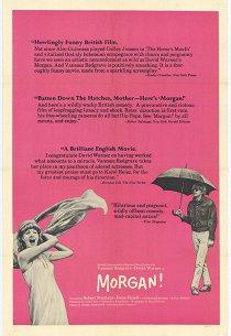 Морган: Подходящий случай для терапии