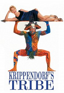 Племя Криппендорфа