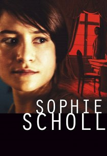 Софи Шолль. Последние дни