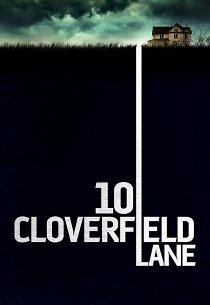 Кловерфилд, 10
