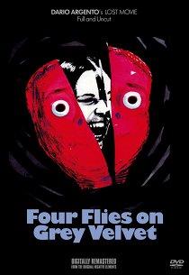 Четыре мухи на сером бархате