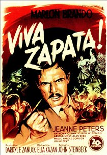 Вива, Сапата!